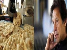 पाकिस्तान में गहराया रोटी का संकट, ढाई हजार तंदूरी की दुकानें बंद, आटे की कीमत 70 रूपये किलों तक पहुंची