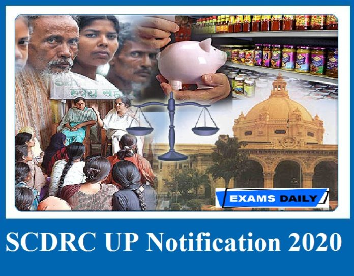 SCDRC UP Notification 2020 Out – Apply for 61 Vacancies Here!!!