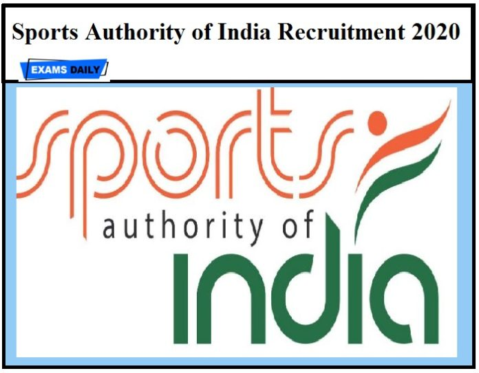 Sports Authority of India Recruitment 2020 OUT – Check Eligibility Details Here