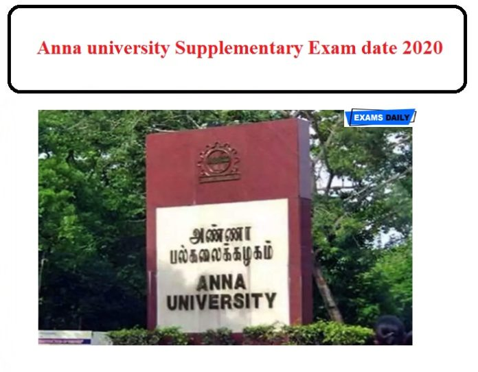 Anna University Supplementary Time Table 2020 OUT