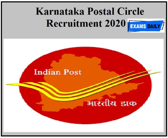 Karnataka Postal Circle Recruitment 2020 apply for postal assistant