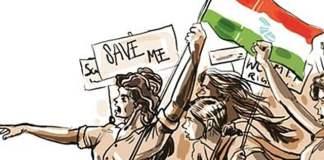 महिला की स्वतंत्र सोच पर हावी कुंठित समाज