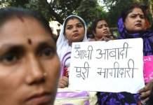महिला आरक्षण विधेयक : सशक्त कदम में अब और कितनी देर?