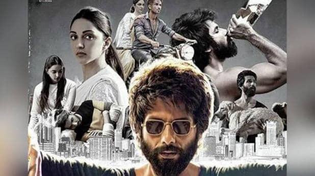 'कबीर सिंह' फ़िल्म ही नहीं समाज का आईना भी है