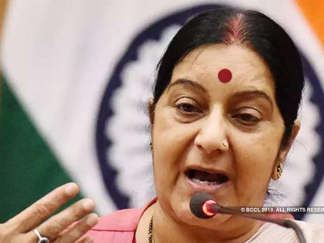 भारत की चहेती महिला राजनीतिज्ञ सुषमा स्वराज