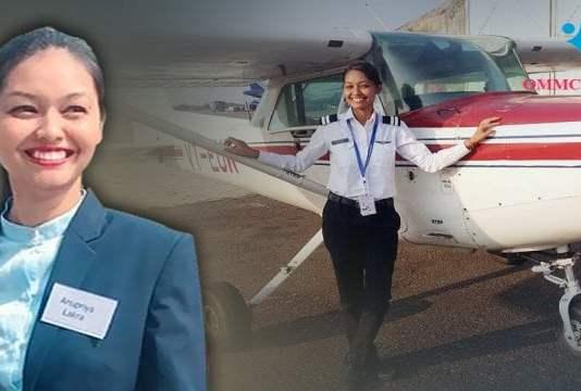 अनुप्रिया मधुमिता लाकड़ा : कहानी पहली आदिवासी महिला के कमर्शियल पायलट बनने की !