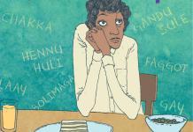 पुरुषत्व के सामाजिक दायरों की परतें खोलती किताब 'मोहनस्वामी'