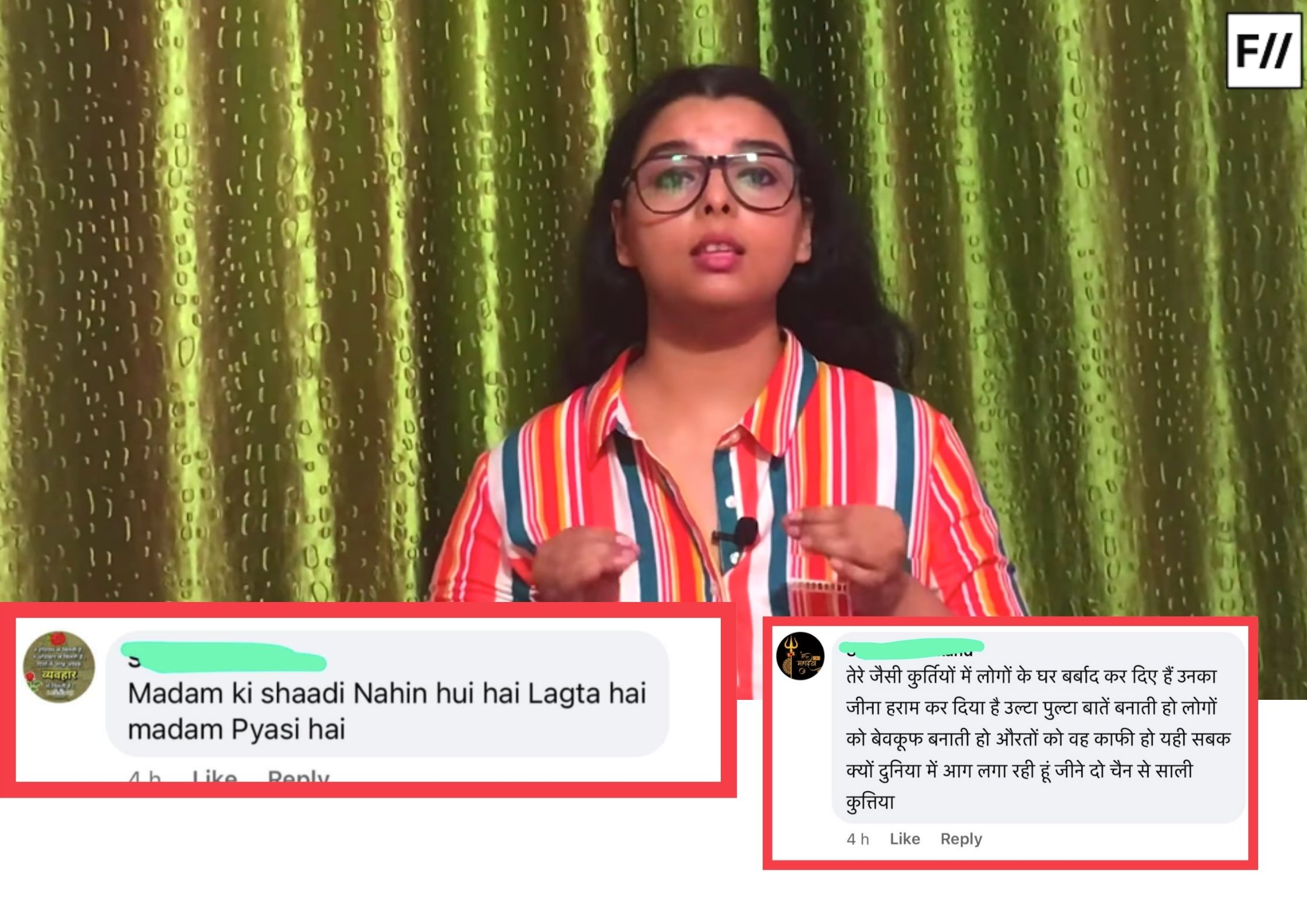 violence-against-women-voice-and-challenges-in-trolling-era-hindi