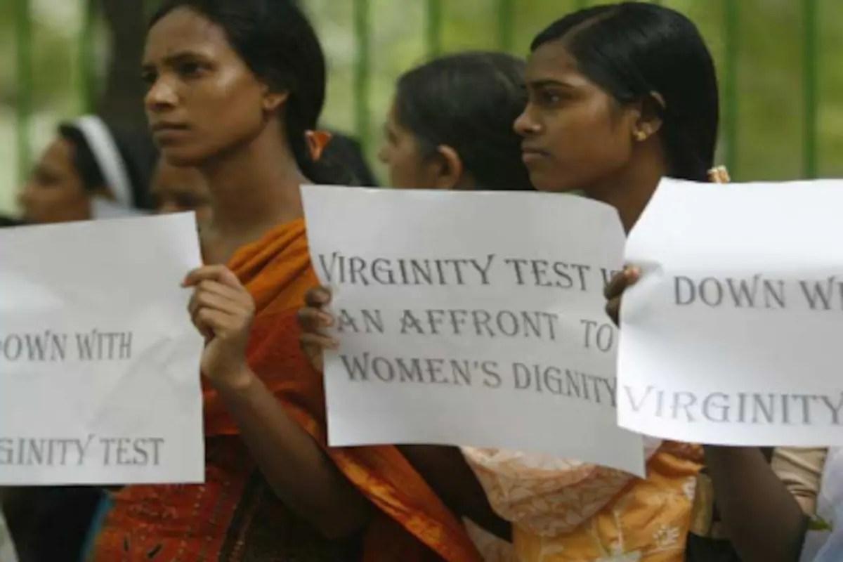 वर्जिनिटी टेस्ट: अब तक क्यों बरकरार है यह अवैज्ञानिक, पितृसत्तात्मक परीक्षण