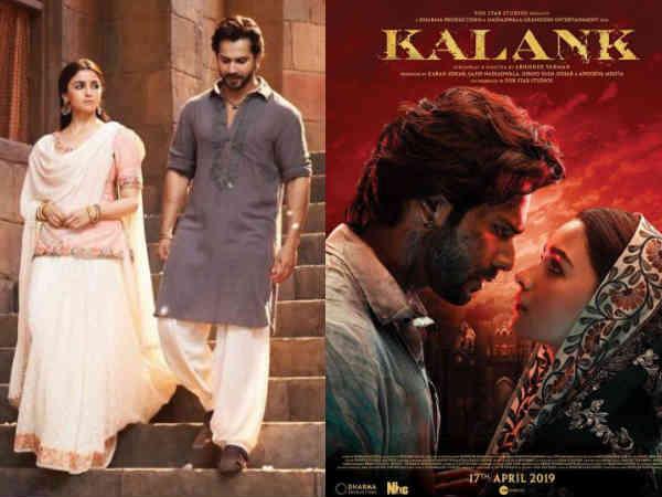 kalank-title-track-kalank-nahi-ishq-varun-dhawan-and-alia-bhatt-sufi-romance