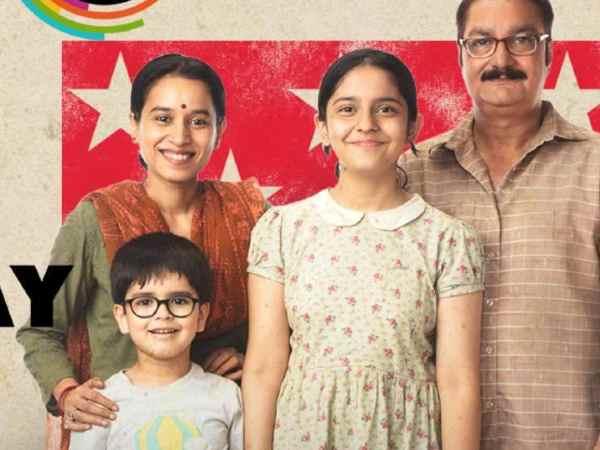 Vinay Pathak - Chintu's Birthday