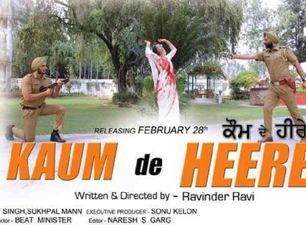 punjabi movie kaum de heere