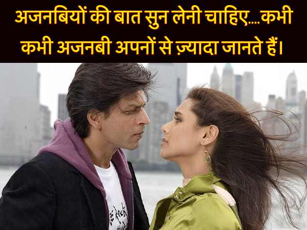 Movie - Kabhi Aliwada Na Kehna
