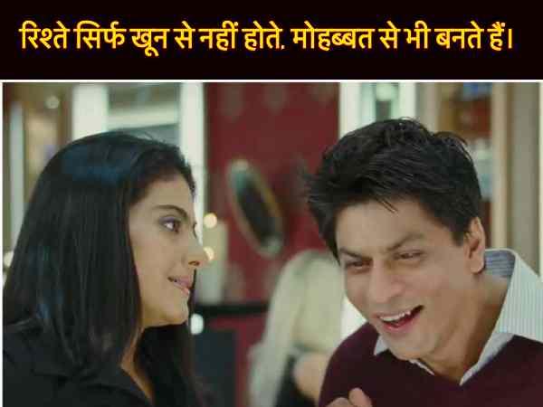 Movie - My Name is Khan