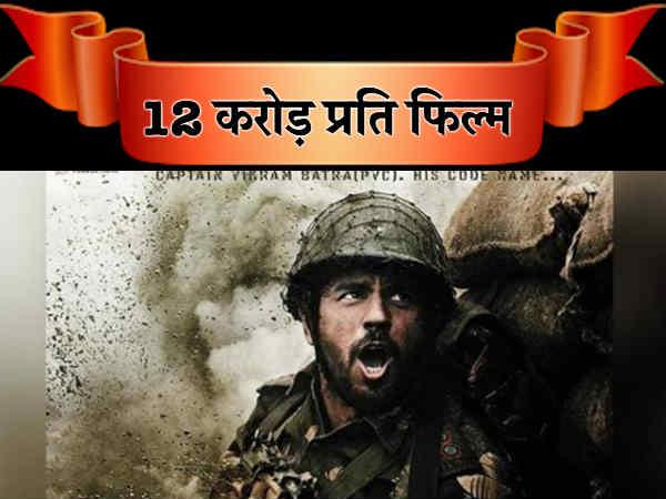 #18.  Siddharth Malhotra