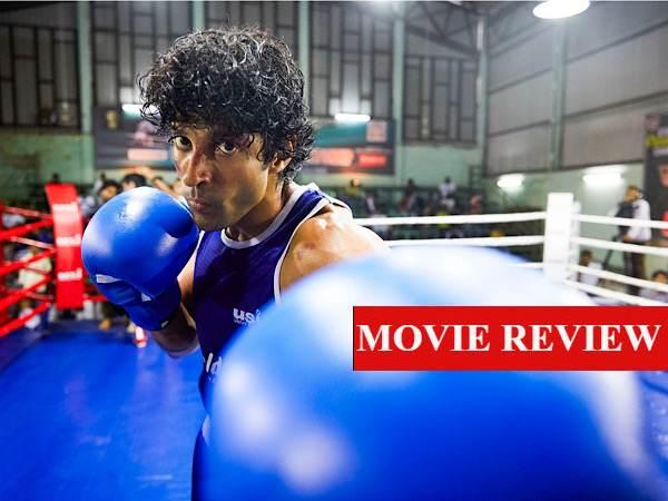 'Toofan' movie review