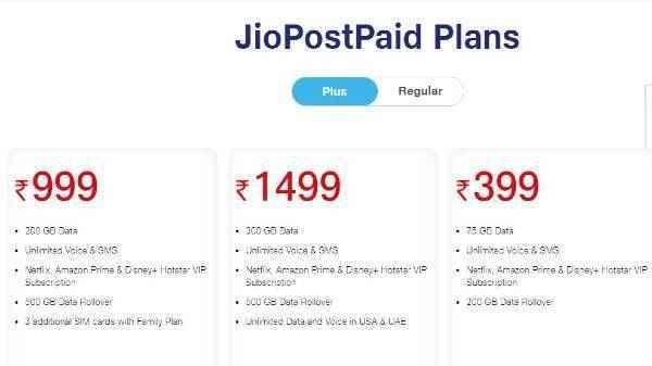 Jio Postpaid Plus प्लान के कुछ खास फायदे