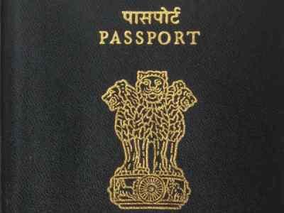 अब आसानी से उपलब्ध होगा पासपोर्ट