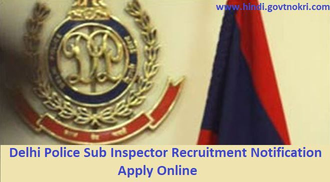 Delhi Police SI Recruitment