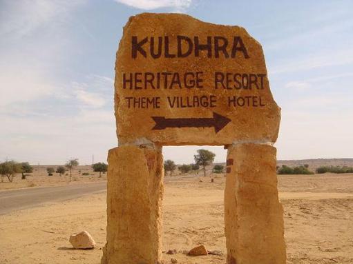 Kuldhara Heritage Resort