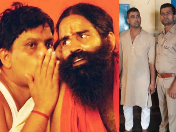 बाबा रामदेव के शिष्य आचार्य बालकृष्ण का फर्जी फेसबुक प्रोफाइल बना भक्तों से गंदी बात करने वाला गिरफ्तार