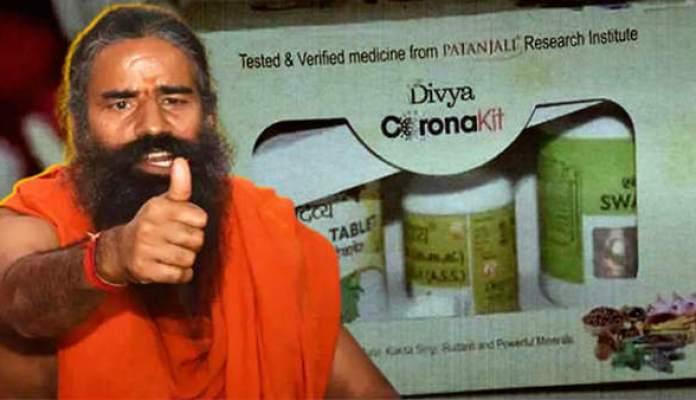 बाबा रामदेव को बड़ी राहत, Corona इलाज के दावे के मामले FIR दर्ज करने की  याचिका खारिज   Big Relief for Baba Ramdev, Patiala High Court dismisses  plea seeking FIR against Ramdev