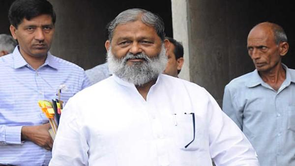 दिशा रवि के खिलाफ अभद्र भाषा का इस्तेमाल करने को लेकर हरियाणा के गृह मंत्री अनिल  विज के खिलाफ शिकायत दर्ज | Complaint filed against haryana home minister Anil  Vij for ...