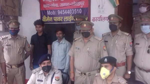 पुलिस ने दोनों युवकों को किया गिरफ्तार