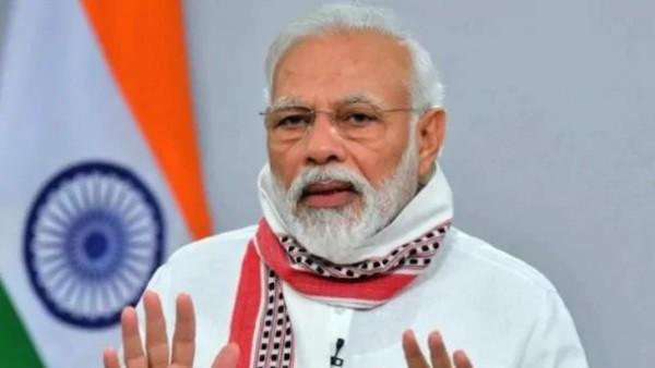 PM Praises