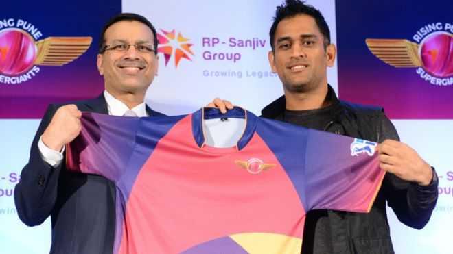 आईपीएल में धोनी ने अपनी नई टीम की जर्सी की लॉन्च!