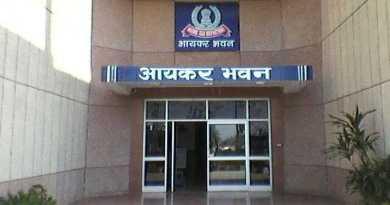 आयकर विभाग: भारत में अब तक 24.37 करोड़ से अधिक पैन कार्ड जारी!