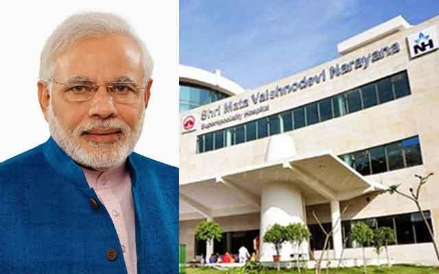 मोदी का जम्मू कश्मीर दौरा, वैष्णो देवी स्पेशलिटी अस्पताल का किया उद्धाटन
