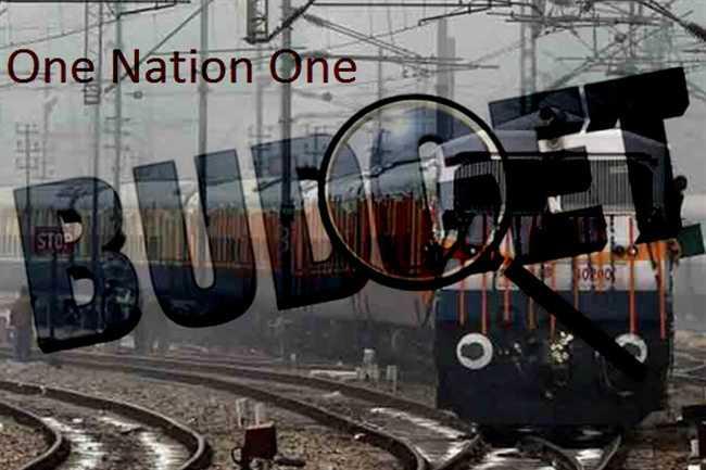 ऐतिहासिक फैसला! खत्म हुआ रेल बजट