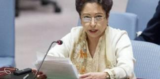 कश्मीर भारत का अभिन्न हिस्सा नहीं- पाकिस्तान