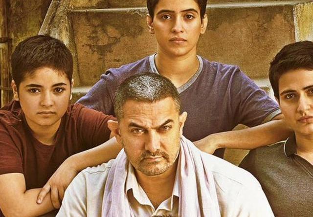 आमिर की फिल्म दंगल का ट्रेलर रिलीज