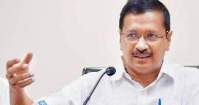 केजरीवाल ने राहुल गांधी के दलाली वाले बयान की निंदा