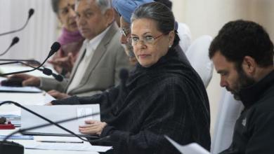 सोनिया गांधी ही रहेंगी कांग्रेस की अध्यक्ष