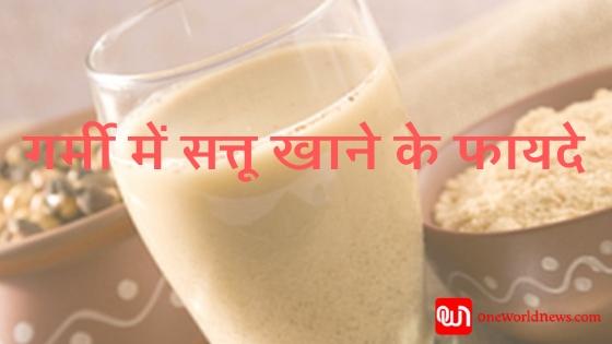 benefits of sattu