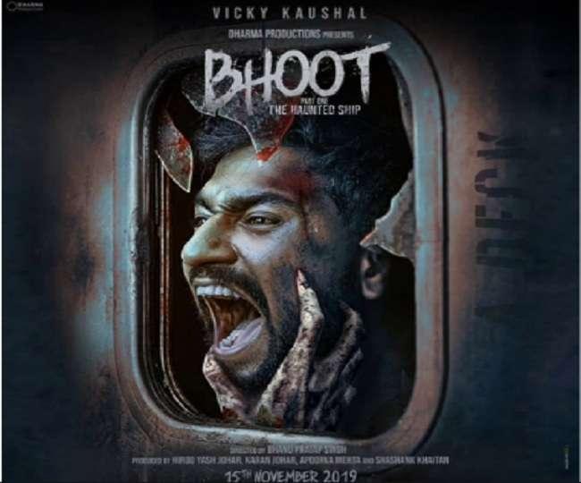 bhoot movie