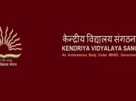 KENDRIYA VIDALAYA ANNOUNCED RESULT