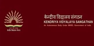 KENDRIYA VIDALAYA ANNOUNCED RESULT