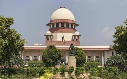 ayodhya case - supreme court
