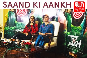 saand ki aankh movie