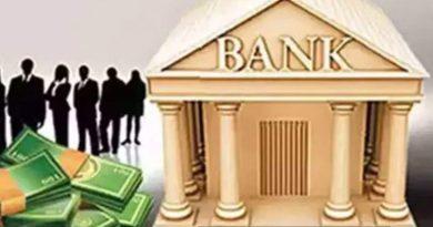 bank ke naye niyam 2020