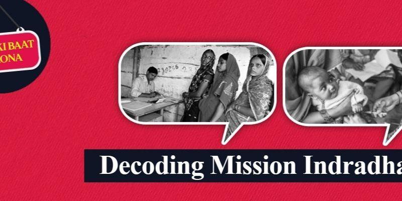 mission indradhanush hindi