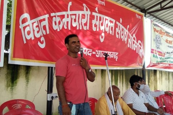 protest for privatization in up