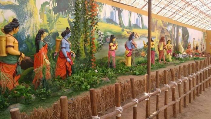 राम वन गमन की झाँकी