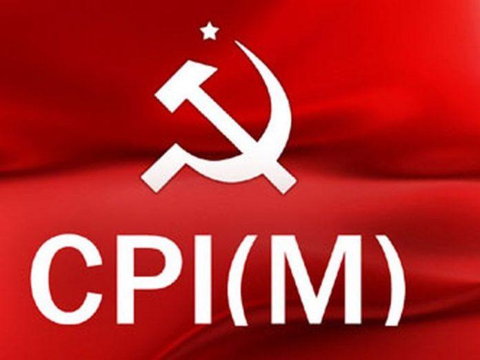 सीपीआई (एम) के कार्यकर्ताओं पर केस दर्ज