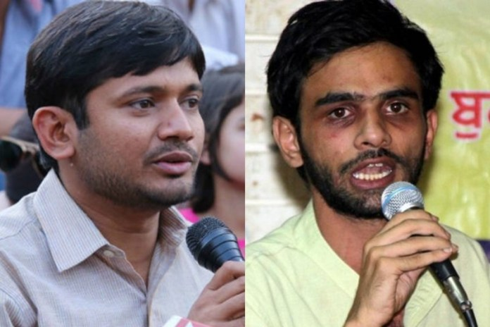कन्हैया कुमार और उमर खालिद