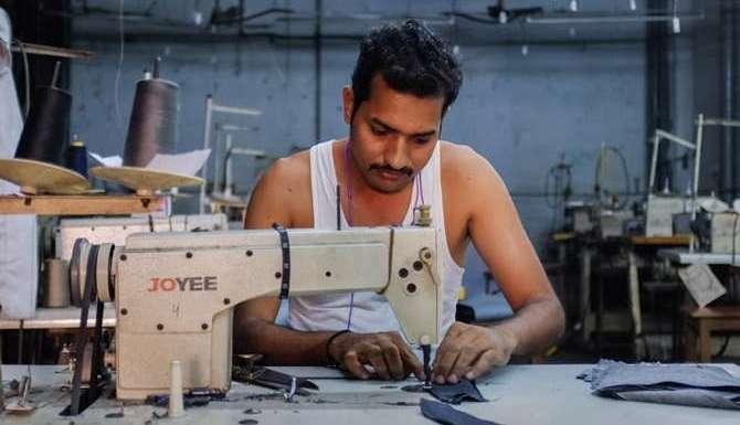 प्रधानमंत्री रोजगार प्रोत्साहन योजना
